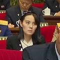 朝鮮労働党第8回大会に参加した金与正氏(朝鮮中央テレビ)