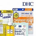 """""""嫌韓発言""""で炎上中のDHCが反論「正当な批評」…韓国では販売中断に進展か"""
