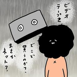 カレー沢薫の時流漂流 第95回 コロナ禍の惨状の裏で、なぜか「ビデオテープ」が売れていた