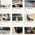 キャンペーンのブログに投稿されている写真(ブログより)=(聯合ニュース)