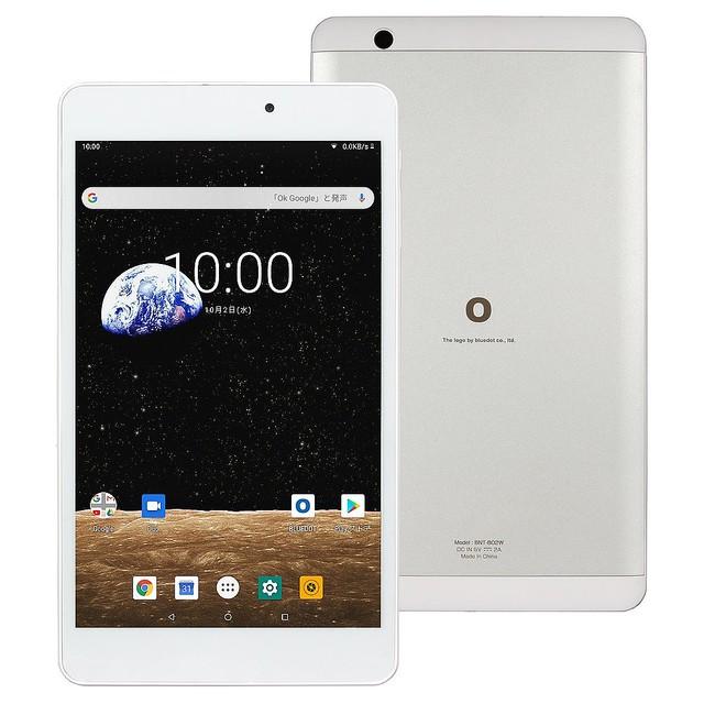 [画像] 薄型軽量ボディーの8型Androidタブレット BLUEDOTから