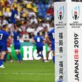 ラグビーW杯日本大会が行われている福岡県の東平尾公園博多の森球技場(2019年9月26日撮影、資料写真)。(c)GABRIEL BOUYS / AFP