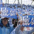 読売のみ異彩を放つ?沖縄県民投票を新聞各紙はどう伝えたか