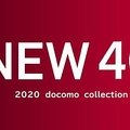 New 4G docomo