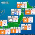 6日は晴れるところが多くなる見込み 関東は15℃前後まで気温上昇も