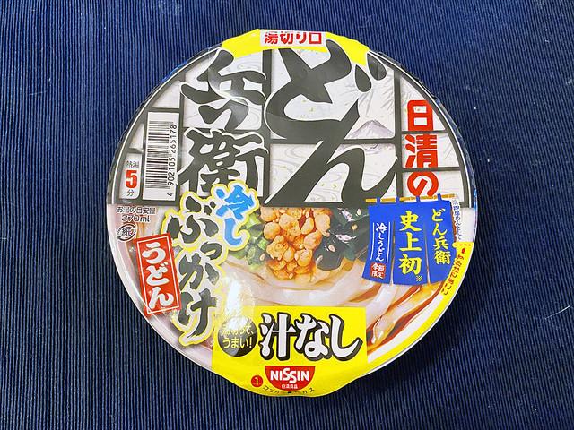 B級フード研究家・野島慎一郎の美味しかったカップ麺 月間ベスト5(2020年7月)