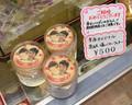 国会内のみやげ物店「思い出屋」で販売されている小泉進次郎氏と滝川クリステルの結婚を記念したクッキー