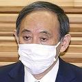解散総選挙はいつに?菅首相の「散髪周期」が大きなヒントか