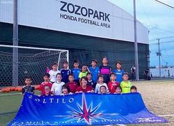 熊谷紗希が思い出の地・仙台で指導、子どもたちにサッカーの楽しさ伝える