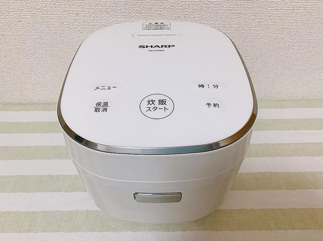 器 選び方 炊飯 「炊飯器」の選び方とポイント(まとめ)|高級炊飯器・IH・圧力IH・マイコン・ガス