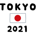 いらすとやが「TOKYO 2021」のイラストを掲載 「仕事が早すぎる」と話題に