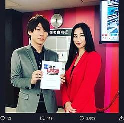 選挙特番『Live 選挙サンデー』に出演した時の古市憲寿氏と三浦瑠麗氏(画像は『古市憲寿 2019年7月21日付Twitter「#ライブ選挙 に出てました。」』のスクリーンショット)