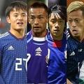 近い将来、久保はかつての日本代表の英雄たちに追いつけるだろうか。(C) SOCCER DIGEST