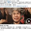NHK「わろてんか」の藤井隆に称賛の声「安心して見ていられる」