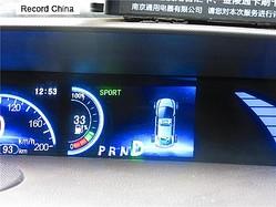 中国はエコカー政策を積極的に推進しているが、必ずしも環境に優しいとは限らないとの疑いが出ている。写真は中国の電気自動車。