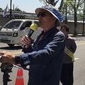 「文大統領は徴用工にお金を渡せ」被害者団体の訴えを黙殺する韓国社会