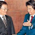 徴用工の賠償「韓国にこそ責任」