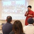 途上国版ドラゴン桜「e-Education」の軌跡 国家を巻き込むNPO