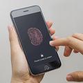 iphione-fingerprint