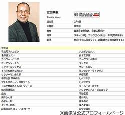 「ドラえもん」「バカボンのパパ」声優の富田耕生さん急逝