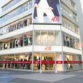 中国地方初となる「H&M」が広島市内にオープン