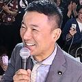 山本太郎議員が財務省前で消費税廃止の訴え 国会議員は誰も参加せず
