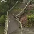 フランス南部のつり橋が落下し15歳の少女ら2人が死亡 重量超過の可能性