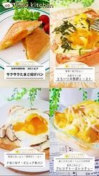 大人気!卵トースト4選!