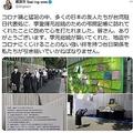 蔡総統、李登輝氏の弔問に訪れた日本人に感謝=蔡氏のツイッターから