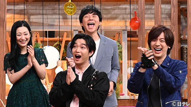 [画像] DAIGO、千葉雄大&西郷隆盛と親戚だと判明し「I・P!」と大興奮