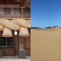 島根と鳥取が混ざった? 出雲大社(左)はFlickr、kovmakityさん提供、鳥取砂丘(右)はイメージ写真