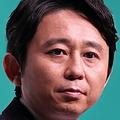 有吉弘行/出川哲朗
