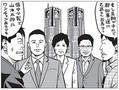 「東京オリンピックがグダグダになって小池さんが失点すると、山本太郎が都知事になることもありえる」とホリエモン