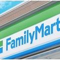 「ファミリーマートのロゴ」(写真:ファミリーマートの発表資料より)