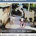 黒い犬に追いかけられた少女(画像は『中時電子報 2018年7月29日付「離奇!女童被狗追 驚嚇狂奔猝死」』のスクリーンショット)