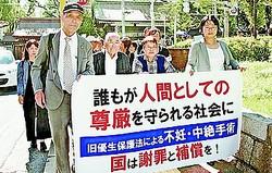 (写真)提訴のため神戸地裁へ向かう原告、弁護団と支援の人たち=28日、神戸市中央区