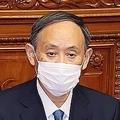 菅首相、ブログで施政方針演説に言及「長年の課題に答え。実行あるのみ」