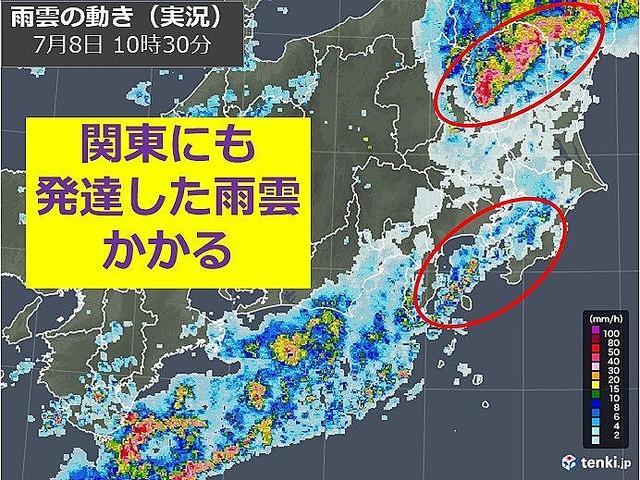 沖縄 米軍 雨雲レーダー