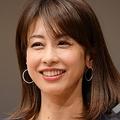 加藤綾子が美人に見える理由
