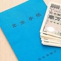 金融庁「老後に3千万円必要」審議会に独自試算を提示していたと判明