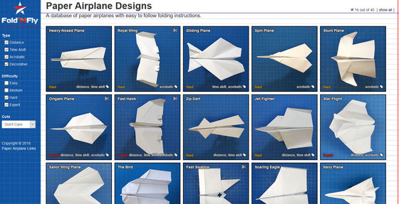 紙 飛行機 折り 方
