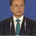 韓国への輸出規制