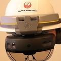 JALが切り開く「新しい工場見学」リモートで整備士の視線を体験