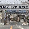 人けのない福島県双葉町の道。3月11日の地震と津波によって引き起こされた原子力発電所の事故によって人々は避難を余儀なくされた=2011年4月18日