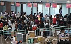 先月の秋夕(中秋節)連休を前に、混み合う仁川空港(資料写真)=(聯合ニュース)