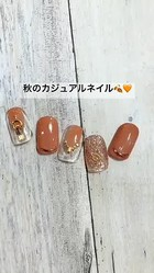 【秋のカジュアルネイル】