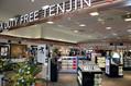 福岡三越の免税店が閉店 コロナで訪日客の回復が見通せず
