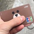 「LINE Payカード」の新規発行を12月頃に終了へ Visaブランドに切り替え