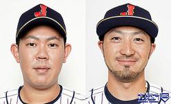 Shun Yamaguchi & Ryosuke Kikuch