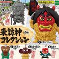 無形文化遺産にもなった日本の来訪神 可愛いミニフィギュアに